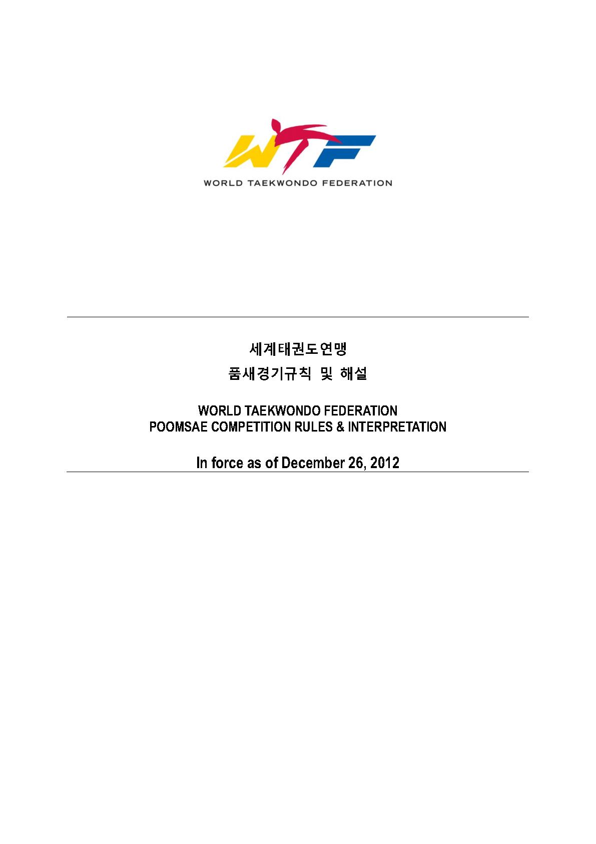 WTF Poomsae Rules - Poomsae_Competition_Rules_and_Interpretation_E-ballot_V3 (1)_1